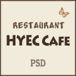 HYEC Cafe - PSD Source